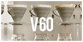 Cara-Membuat-Kopi-V60