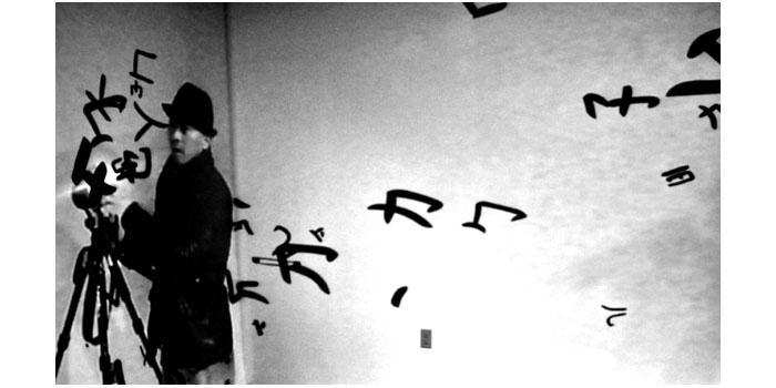 Hung Keung menginterpretasikan seni tradisional Cina ke dalam new media art