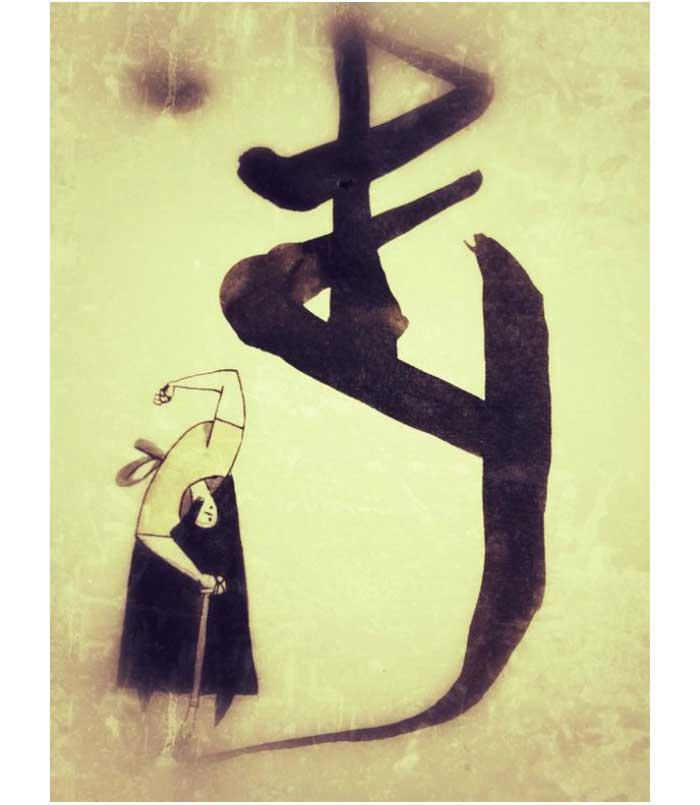 kaligrafi4