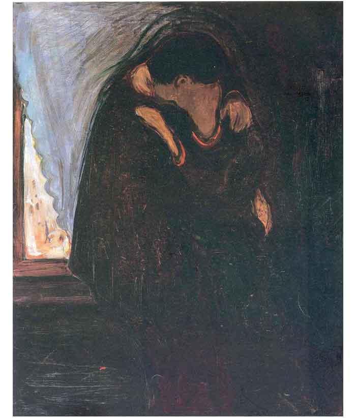 kiss-1897