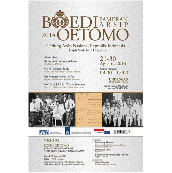Pameran-arsip-boedi-oetomo-2014-di-gedung-arsip-nasional-republik-indonesia