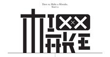 DIYmix2make-thumb