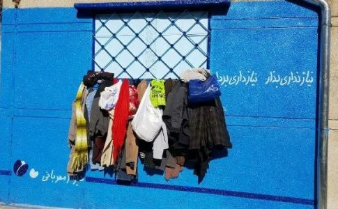 wall-of-kindness-in-shiraz-600x360